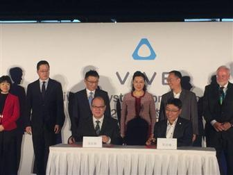 The+signing+of+an+MOU+between+HTC+and+Shenzhen+City+Government