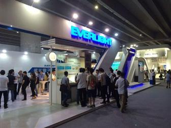Everlight+Electronics+booth+at+the+2017+Guangzhou+International+Lighting+Exhibition