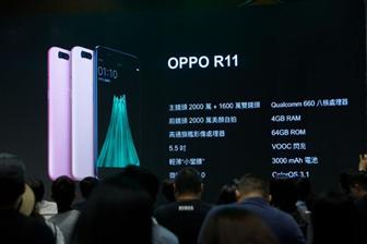 Oppo%27s+latest+star+model+R11+is+expected+to+score+a+new+sales+record+of+over+20+million+units%2E++