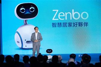 Asustek+Zenbo+to+enter+into+the+China+market