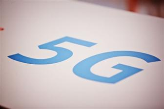Taiwan+makers+ready+to+develop+5G+small+cells+in+cooperation+with+Qualcomm