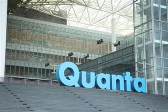 Quanta+expects+strong+2H17+performance