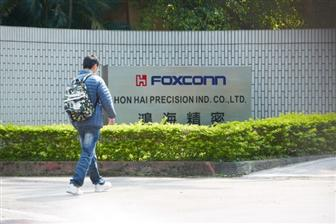 Foxconn+sees+on%2Dyear+revenue+growth+in+July