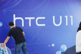 HTC+still+counts+on+the+U11+smatphone+to+rekindle+sales+in+3Q17