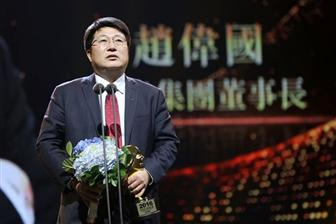 Zhao+Weiguo%2C+chairman+of+Tsinghua+Unigroup