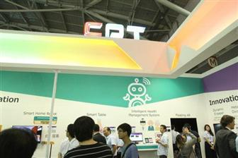 CPT+actively+stepping+into+the+all%2Dscreen+smartphone+market