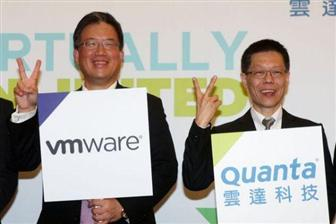 VMware+partners+with+QCT+for+cloud+computing+solution