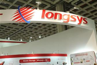 Longsys+acquires+the+Lexar+trademark+and+branding+rights+from+Micron