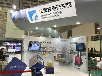 ITRI+exhibition+booth+at+2017+Taiwan+Automation+Intelligence+and+Robot+Show