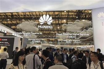 Huawei+Connect+2017+conference