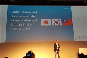 James Sanders, Asia Pacific director of Google Play