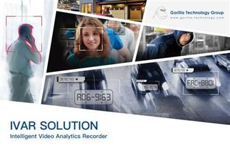 Gorilla+Technology+will+release+Intelligent+Video+Analytics+Recorder+Solution+at+ASIS+2017