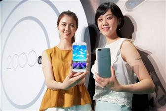 Oppo+R11+was+the+top%2Dselling+smartphone+in+Taiwan+in+August