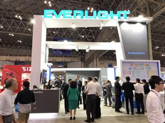 Everlight%27s+booth+at+CEATEC+Japan+2017
