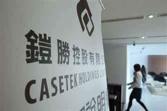 Casetek+enjoyed+growing+revenues+in+September