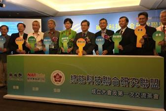 Taiwan+forms+Green+Energy+Research+Consortium