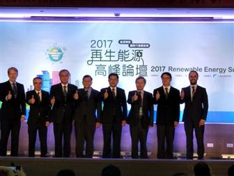 A+renewable+energy+summit+forum+held+by+MOEA+in+Taipei