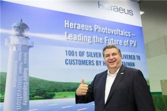 Heraeus+reinforces+competitive+edge+as+innovation+of+PV+technology+accelerates