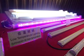 Ledtech+ramping+up+low%2Dtemperature+LED+lighting+capacity