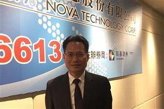 Nova+Tech+chairman+Liang+Chin%2Dli