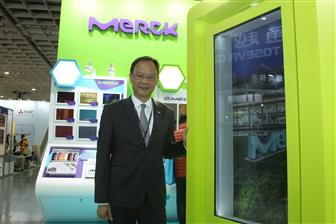 Merck+Taiwan+chairman+Dick+Hsieh
