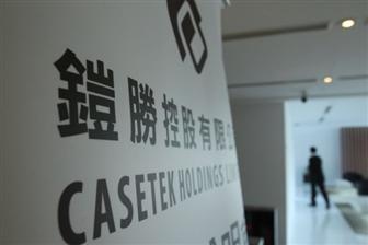 Casetek+to+raise+fund