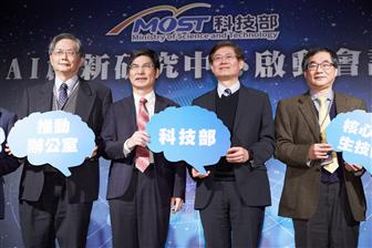 MOST+minister+Chen+Liang%2Dgee+%28second+from+left%29