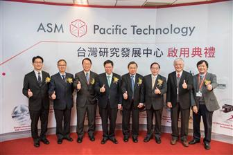 ASMPT+unveils+its+R%26D+center+in+Taiwan