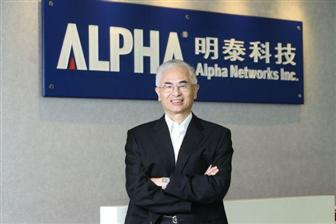 Alpha+Networks+chairman+John+Lee