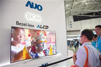 AUO+to+begin+shipping+8K+TV+panels+in+1H18