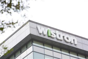Wistron+to+expand+its+software+R%26D+team