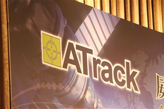 ATrack+to+enjoy+50%25+on%2Dyear+revenue+growth+in+2018