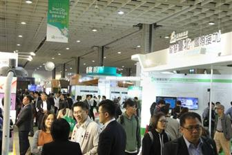 Smart+City+Summit+%26+Expo