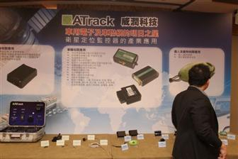 ATrack+is+ramping+up+its+presence+in+the+US%2C+Japan+and+China