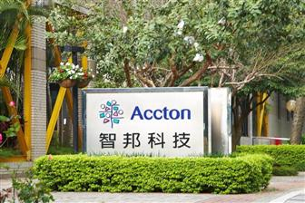 Accton expects revenues to rebound in June