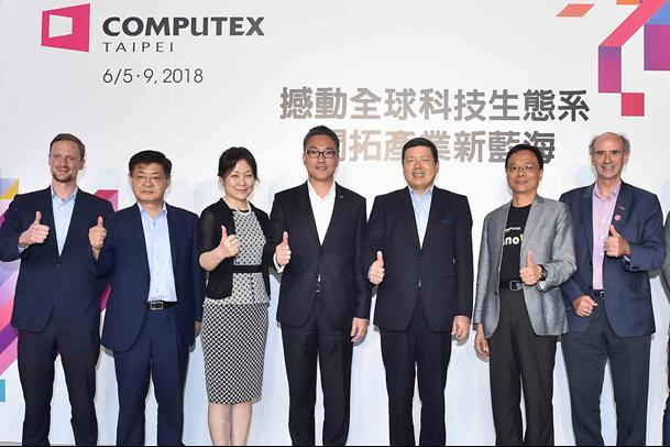 Computex 2018 to focus on global innovations as InnoVEX features six highlights