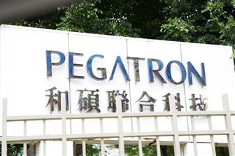 Pegatron+expects+second%2Dhalf+2018+performance+to+improve