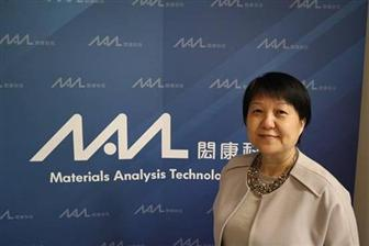 Yong%2DFen+Hsieh%2C+chairwoman%2C+Materials+Analysis+Technology+Inc