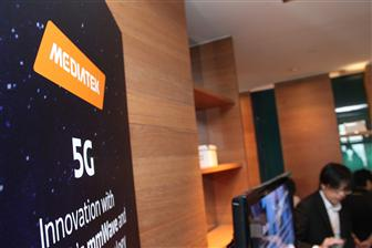 MediaTek+has+annonced+5G+Helio+M70+modem+chip+solution