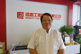 Bright+Led+chairman+Liao+Tsung%2Djen