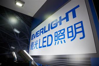 Everlight+posted+January%2DMay+consolidated+revenues+of+NT%2410%2E192+billion