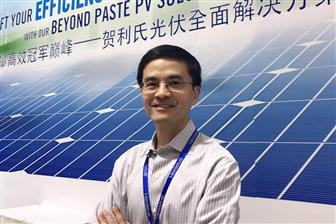 Dr. Weiming Zhang, executive vice president and chief technology officer, Heraeus Photovoltaics