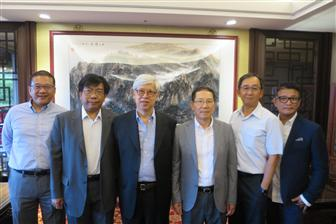 Inventec+chairman+Tom+Cho+%283rd+from+left%29