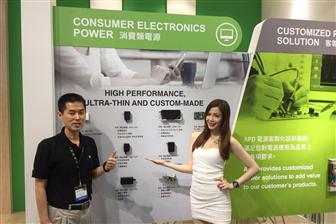 APD%27s+Power+System+Business+deputy+general+manager+Mark+Tang+%28left%29