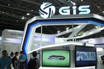 GIS said to have landed orders from Samsung