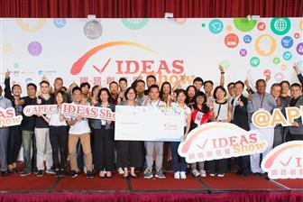 Six+startup+teams+win+awards+at+IDEAS+Show+2018