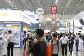 Taipei+International+Industrial+Automation+Exhibition