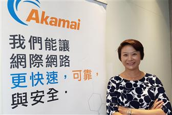 Maureen+Chong%2C+general+manager+of+Akamai+Taiwan+and+Hong+Kong