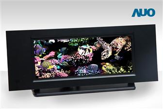 AUO+12%2E1%2Dinch+full%2Dcolor+TFT%2Ddriven+micro+LED+display