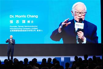 Morris+Chang+delivers+a+keynote+speech+at+a+forun+during+the+ongoing+Semicon+Taiwan+2018